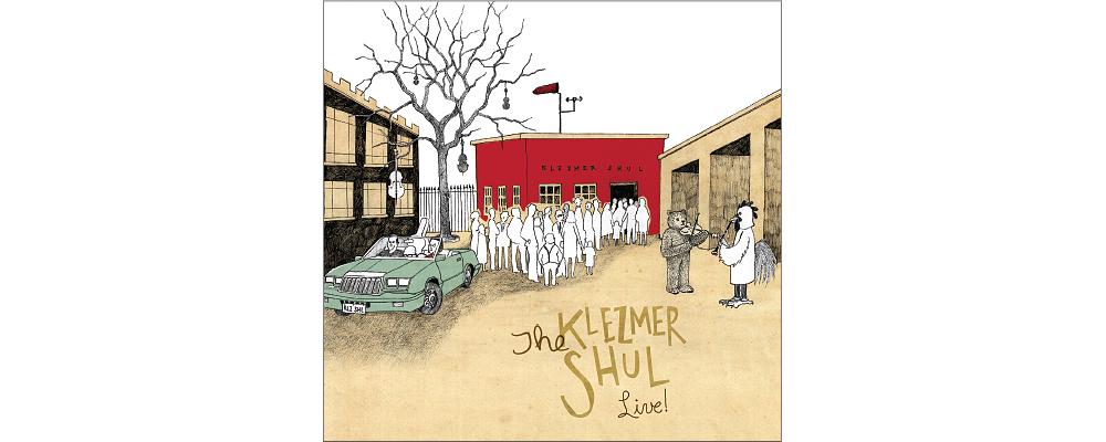 Klezmer-Shul-insert-cover-1000x400-1.jpg