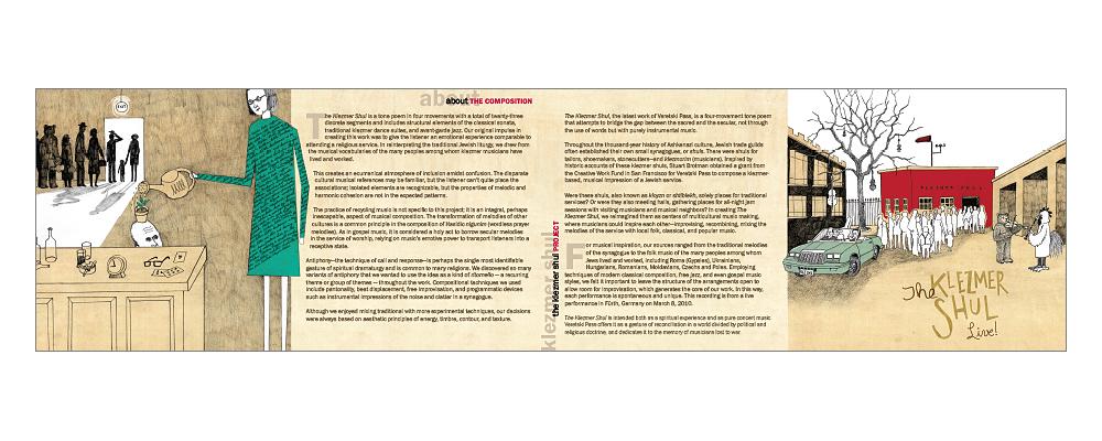 Klezmer-Shul-insert-outer-panels-1000x400.jpg